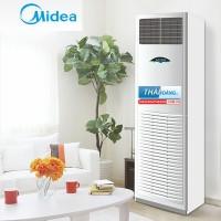 Máy lạnh tủ đứng Midea MFSM-50CR - 5.5HP