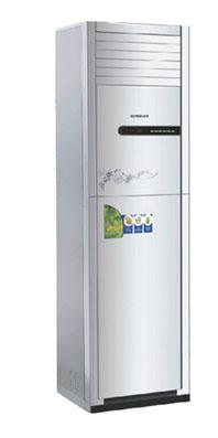 Máy lạnh tủ đứng Sumikura APF/APO-210 - 2HP