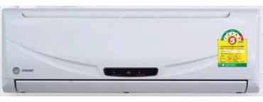 Máy lạnh Trane MCW509 - 1HP